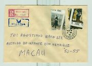 Fdc Cyprus 1981 To Macau With Error Stamps Complete Set Arrived After 6 Months
