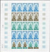 France 1343 Ship. Candocircte Dand039emeraude. Rare Full Sheets Of Color Proofs. Vf Mint