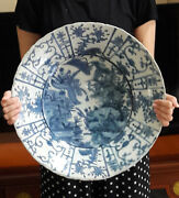 Real Old Chinese Antique 16thc Ming Zhangzhou Blue And White Charger Dish