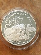1996 Russia 25 Roubles Silver Proof Amur Tiger  5 Oz 155.5 Grams 90