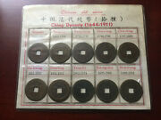 Antique Chinese Coins Set