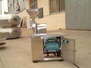 110v 1100w Universal Pulverize Food Chemical Industry Dry Materials Hammer Mill