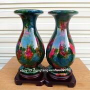 Unique Natural Taiwan Seven Colored Jade Stone Handcarved Vase Bottle Pair Q177
