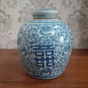 Chinese Antique Blue And White 'double Happiness Ginger Jar