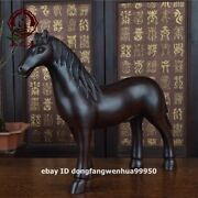 Black Rosewood Wood Wealth Feng Shui Chinese Zodiac Animal Success Horse Statue