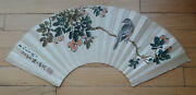 Chinese Fan Shape Water On Paper Painting   M3525