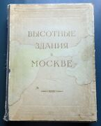 1951 High-rise Buildings In Moscow Full Set Architecture Russian Ussr Book Rare