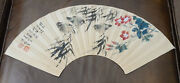 Chinese Fan Shape Water On Paper Painting   M3552
