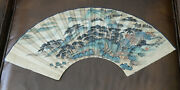 Chinese Fan Shape Water On Paper Painting   M3570