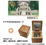 Made In Abyss Nanachi Music Box Limited Edition With Card Nanaco Op Ed Gift