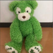 Mickey And039 S Bear Disney Green Duffy Autographed Beverly White 2006 Teddy To Go