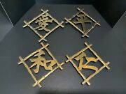 4 Word Vintage Taiwan Brass Wall Hanging Asian Oriental Japanese Character Art