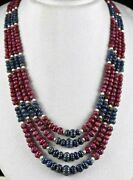 Natural Blue Sapphire Ruby Beads Carved Melon 755 Carats Gemstone Pearl Necklace