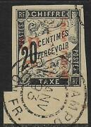 French Congo Stamps 1892 Yv 9 Margin Stamp Canc Vf
