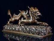 18and039and039 Pure Red Copper Carvings Folk Home Fengshui Beast Animal Dragon Statue
