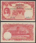 Thailand 100 Baht Nd 1948 Vf-xf Condition Banknote P-73 King Rama Sign. 28