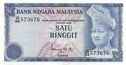 Malaysia 1 Ringgit Nd. 1976 P 13a Series G/94 Circulated Banknote Xw
