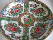 Dish Porcelain Plate Japanese 4 Red Roses Medaillon Old Vintage Very Decorative