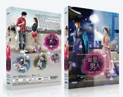 Queen And I Korean Drama Dvd With Good English Subtitle