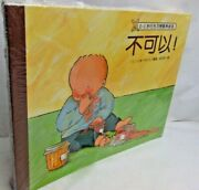 0-3 Years Old Childrenand039s Habits Breeding Picture Books Set Of Six 6 New