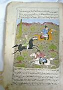 Illustrated Page Islamic Book Horse Ridders Enjoying Polo Game 19th.c Midle East