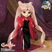 New Rare Sailor Moon Chibiusa Black Lady Groove Pullip Doll Official Japan