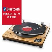 Ion Audio Record Player Bluetooth-enabled Usb Port Air Lp Natural Wood