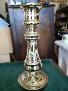 Antique Victorian Mercury Glass Tall Candle Stick Holder With Palm Etchings