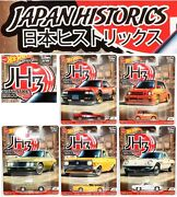 Japan Historics 3 Hot Wheels Car Culture Real Riders 164 Scale Model Toy Cars