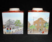 Pr. Unusual Antique Japanese Tea Canisters Hand Painted With Tea Trade Area Vie