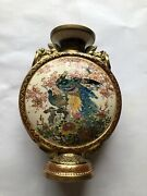 Magnificent Japanese Satsuma Peacock Decorated Moon Flask Vase 7.625andrdquo