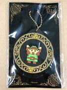 The Legend Of Zelda 30th Anniversary Concert Rubber Key Chain