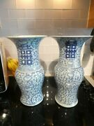 Two 19th C Blue And White Chinese Vases Possibly Earlier With Early Marks