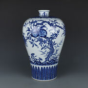 14.6 Chinese Old Antique Porcelain Yongzheng Mark Blue White Peach Bamboo Vases