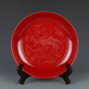11.8 Chinese Fine Old Antique Porcelain Xuande Red Glaze Dragon Pattern Plates