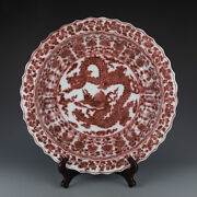 18.9 Old Chinese Antique Porcelain Hongwu Red Hand Carved Dragon Pattern Plates