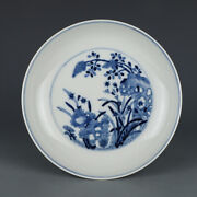 8.5 Chinese Fine Antique Porcelain Yongzheng Blue White Carved Flower Plates