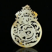 3.8 Old China Antique Hetian Jade Natural Handcarved Hollow Out Beast Pendants