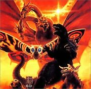 Godzilla Mothra King Ghidorah Giant Monsters All-out Attack Soundtrack