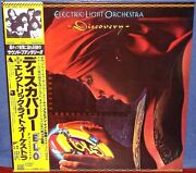 Electric Light Orch Discovery 1979 Japan W/pic Obi/lyrics/poster Elo Beatles