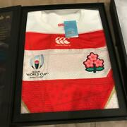 Rugby World Cup 2019 Team Japan Authentic Jersey Size Large Limited To 1000
