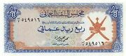 Oman 1/4 Rial Nd. 1973 Rare Uncirculated Banknote A23m