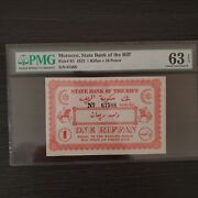 Morocco State Bank Of The Riff. 1923 1 Riffan = 10 Pence.pmg Graded Choice...