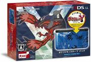 Nintendo 3ds Ll Pokemon Y Pack Xerneas Yveltal Game Console Blue Discontinued