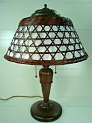 Vintage Arts And Crafts Carved Cherry Wood Lamp With Stickley Style Bamboo Shade
