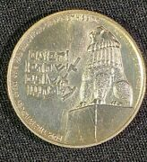 Israel Sterling Silver State Medal 1958 Valour Peace Be Within Thy Walls 35mm
