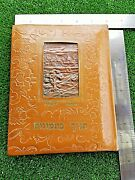 Jewish Hebrew Torah Bible In Pictures Copper Plate On The Cover Bezalel Design
