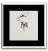 Yaacov Agam Art And Judaism Drawing On Paper Hand Signed And Custom Framed Coa