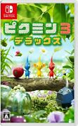 Switch [pikmin 3 Deluxe] Nintendo Tv, Table, Mobile Mode Japan Limited Jp