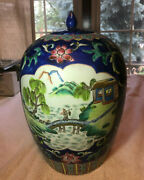 Chinese Qing Dynasty Tongzhi Period Porcelain Vase 12 Tall With Cover.